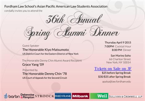 Spring Alumni Dinner - Student Invite